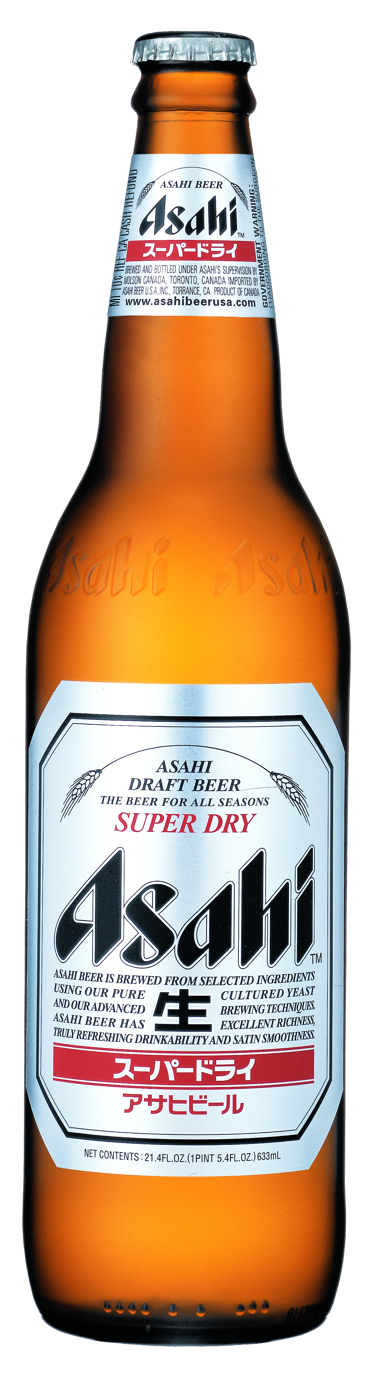asahi breweries 抽選で総計500名様に、新発売『アサヒ グランマイルド』プレゼント、その場で当たりがわかるキャンペーン.